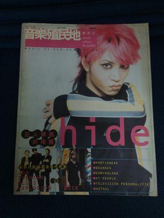 音樂殖民地 vol 104 1998年11月 hide 封面