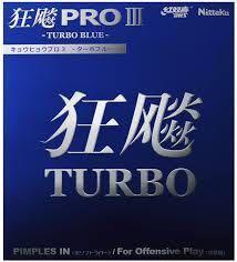 Nittaku DHS Hurricane 3 Turbo Blue Table Tennis Rubber