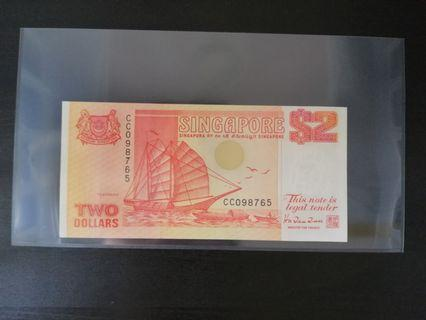 Singapore $2 Ship Series Red