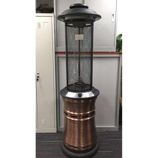 Out Door Gas Heater