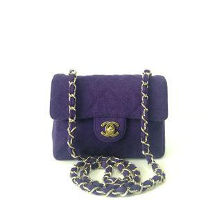 Authentic Chanel Classic Mini Square Purple Ghw Bag