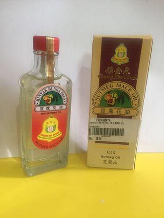 Cheong Kim Chuan Nutmeg Mace Oil / Minyak Bunga Pala 60ml