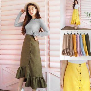 [promo] Rok Colorful Cordoray Ruffle Skirt / celana wanita