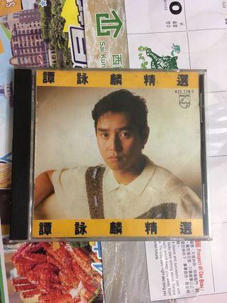 譚詠麟精選(1985年發行)