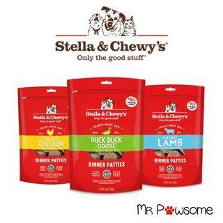 Stella & Chewy's Dinner Patties 25oz