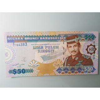Brunei $50 Old Currency Note