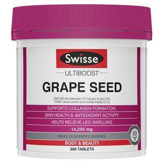 🇦🇺Swisse Grape Seed (300粒)