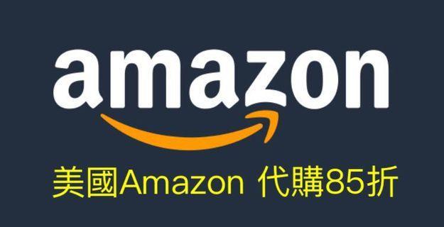 🇺🇸美國Amazon 代購 85折 有單提供