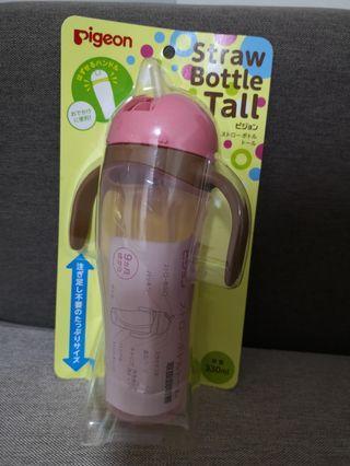 🚚 Pigeon straw bottle tall