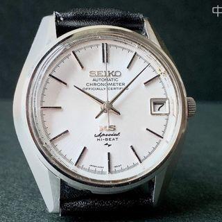 King Seiko 52KS Special Chronometer 精工