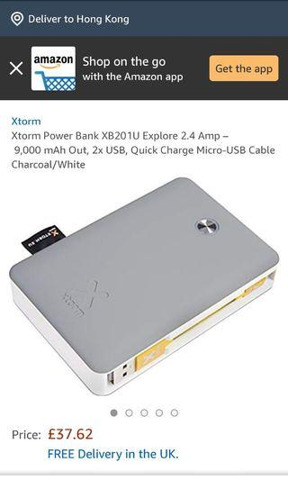 Xtorm power bank 9000mah almost brand new