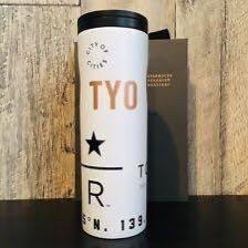 🚚 Tokyo Starbucks Reserve Roastery Tumbler