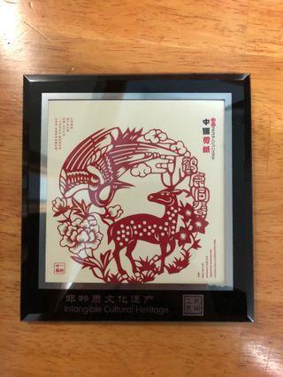 中國非物質文化遺產 中國剪紙 裝飾