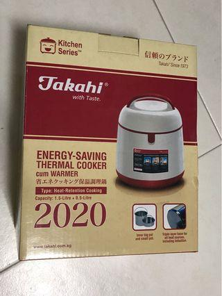 Energy-Saving Thermal Cooker -Price Reduced
