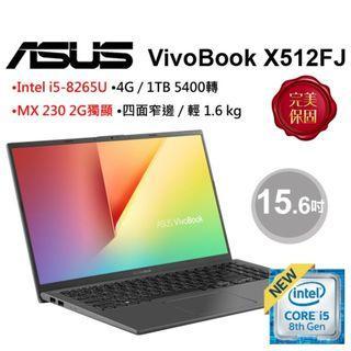 ASUS VivoBook X512 FJ 星空灰 15.6吋窄邊獨顯筆電 光華業務自賣 私訊給底價