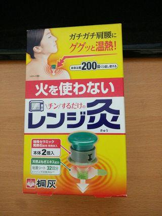 [杉媽雜貨鋪]日本帶回[桐灰溫灸貼]不保不退
