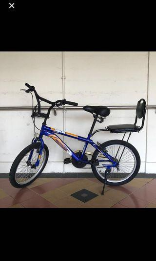 Bicycle for small size (adult)