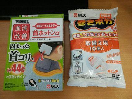 🚚 [杉媽雜貨鋪]日本帶回[桐灰專用頸帶+頸部溫熱貼10枚]增強血液循環勞損疲累血流改善,緩解頸部筋肉痛,神經痛(不保不退)