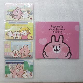 MTR x Kanahei's Small animals 港鐵紀念車票