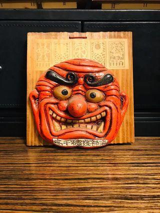 日本 陶瓷 掛飾