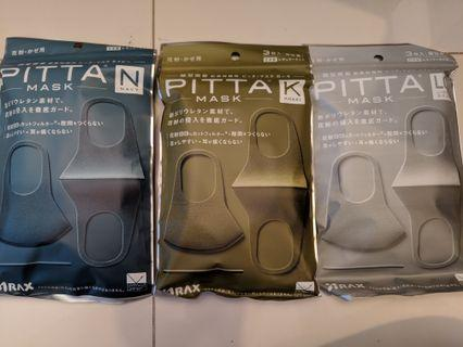 Pitta mask ( khaki, navy, light grey)