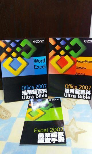 Microsoft Office 2007 自學書 Word Excel Powerpoint Outlook