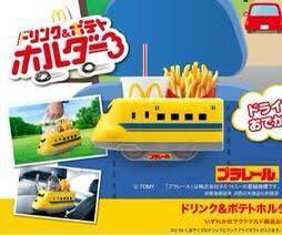 日本麥當勞人氣新幹線造型提筒