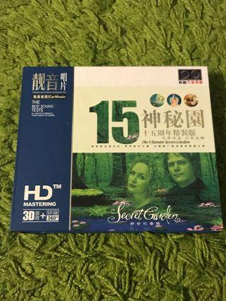 The Ultimate Secret Garden (3 CDs)