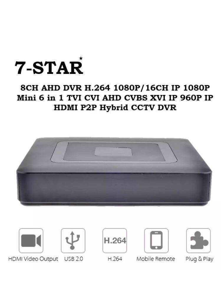 Complete High End 8 Channel H264 Network DVR 1T HD