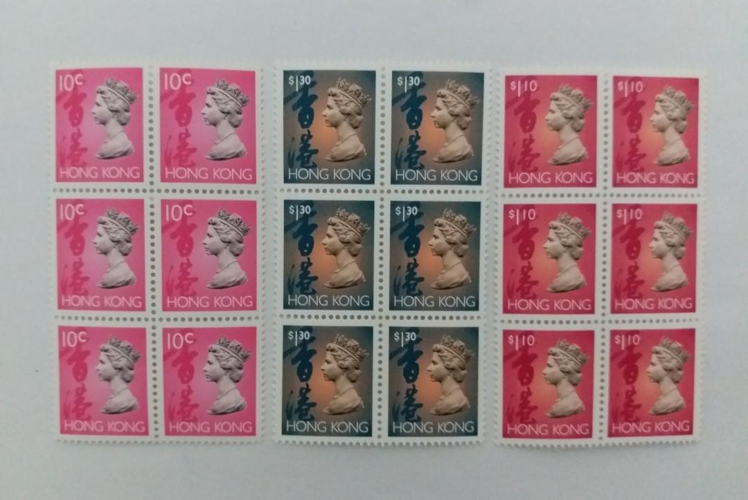 懷舊珍藏郵票系列 (206)
