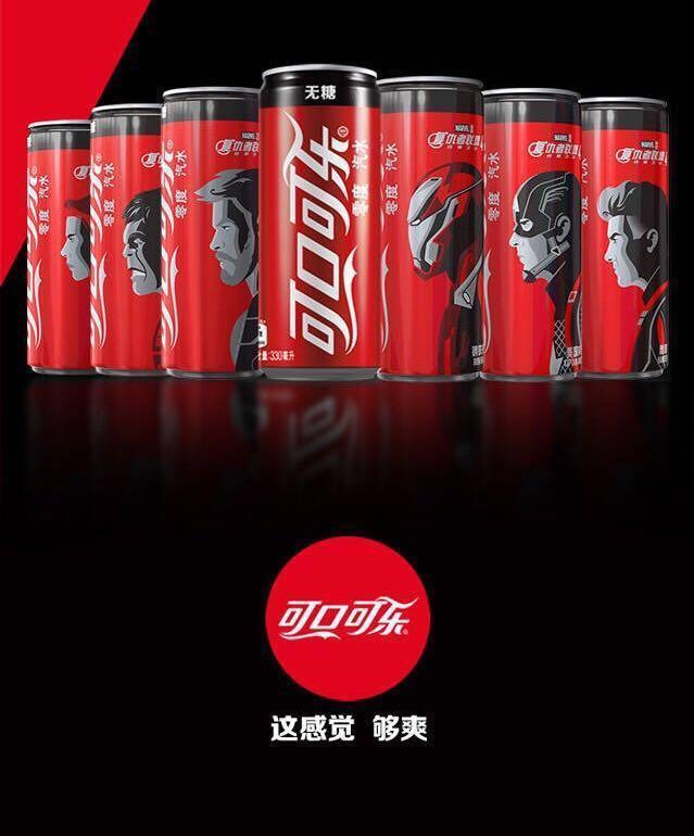 [清貨價]可口可樂 中國大陸硬身罐 復仇者聯盟4 Avengers4 Coca Cola