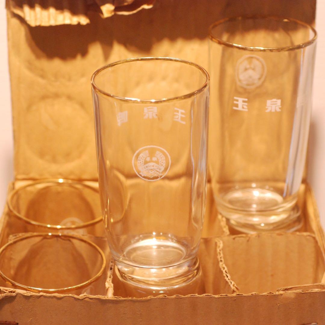 懷舊 玉泉啤 玻璃杯 全新一套