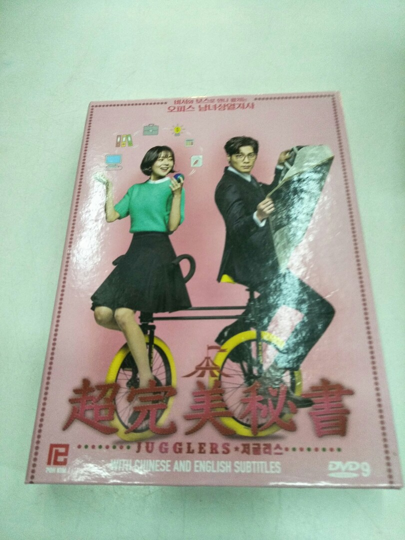 超完美秘书 jugglers Korean drama Dvd