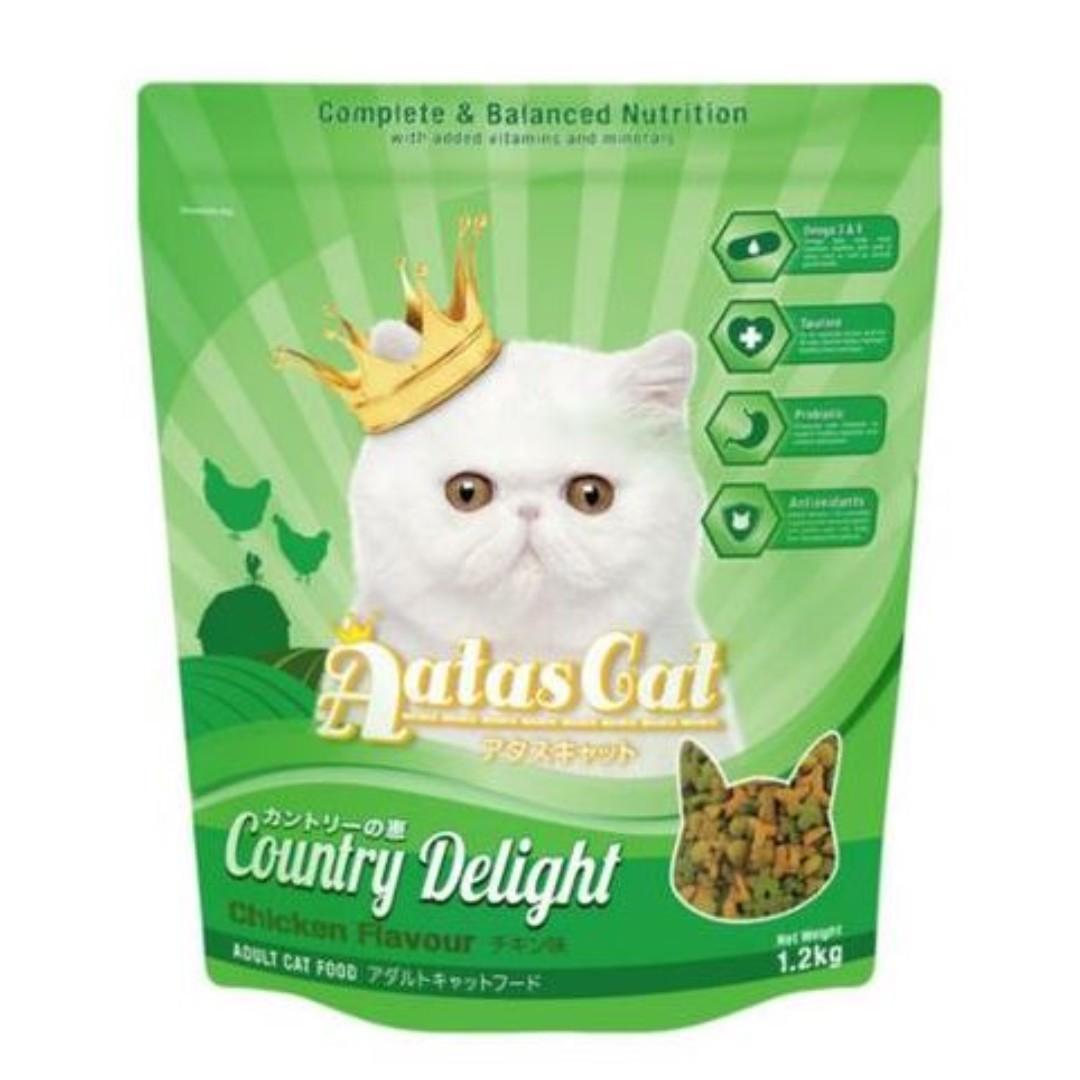 Aatas Cat Food 1.2kg