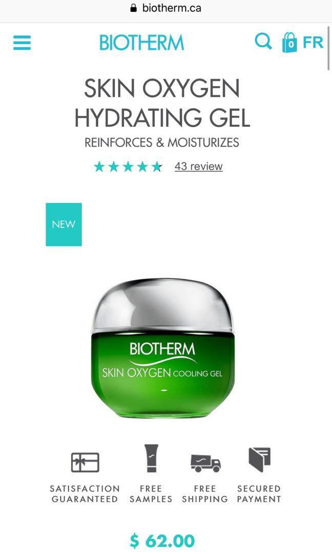 *Brand New* Biotherm Skin Oxygen HYDRATING Cooling Gel Strengthening Concentrate ANTIOXIDANT SERUM deluxe set