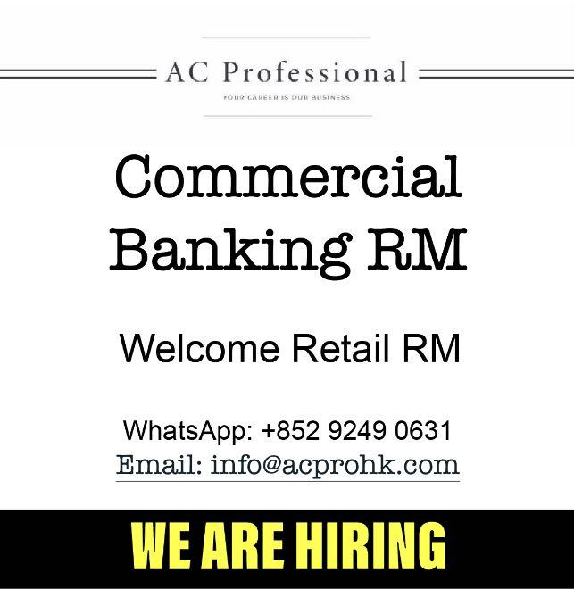 Commercial Banking Relationship Manager