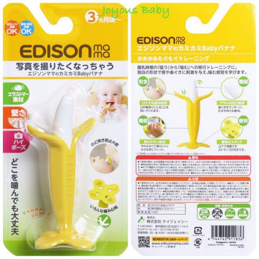 Edison Mama 韓國製牙膠
