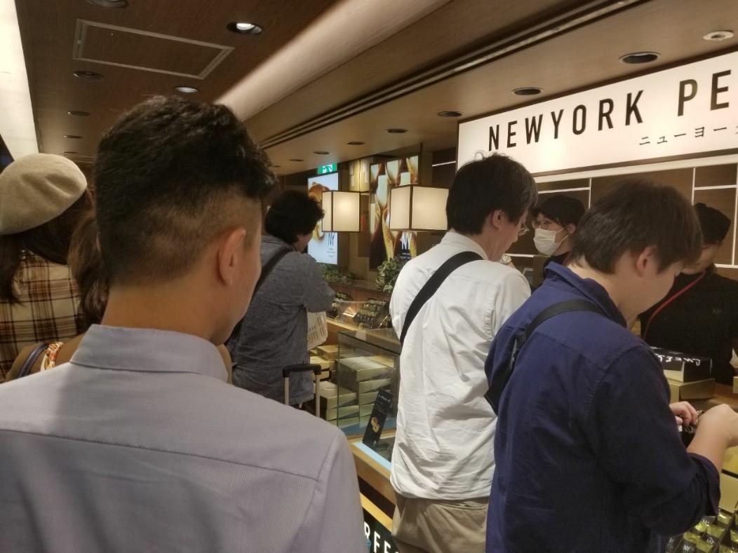 日本代購熱賣New york cheese,反應熱烈,另推加今個月最後一團 20盒成團,有意可pm落單