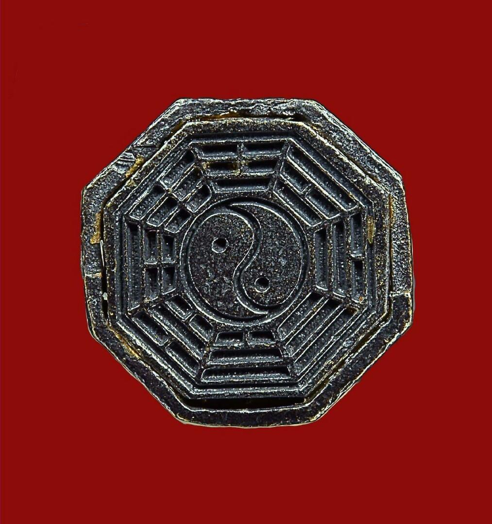 Nezha San Tai Zi (哪吒三太子) Roop Lor Roon Raek (First Batch) Nur Thong Daeng Rondum (Copper Material Coated Black) B.E 2562