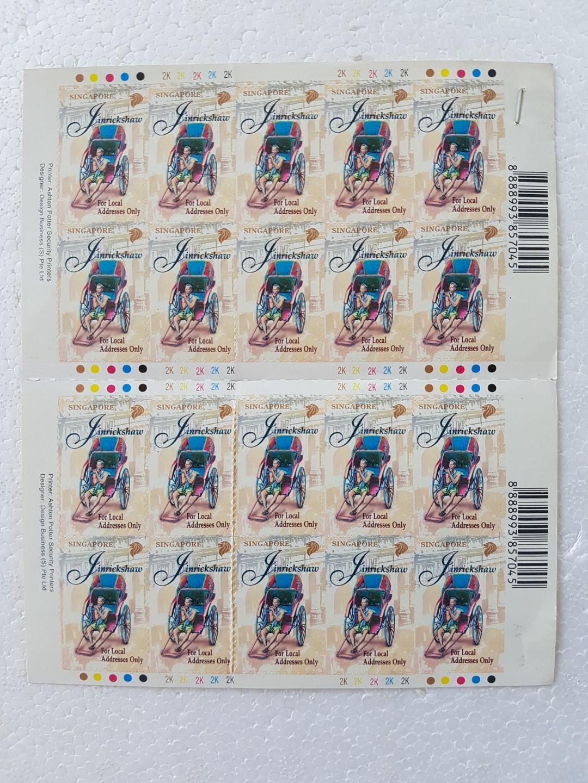 20 Old Singapore Jinrickshaw Stamp. Printer: Ashton Potter Security Printers. Designer: Design Business (S) Pte Ltd.