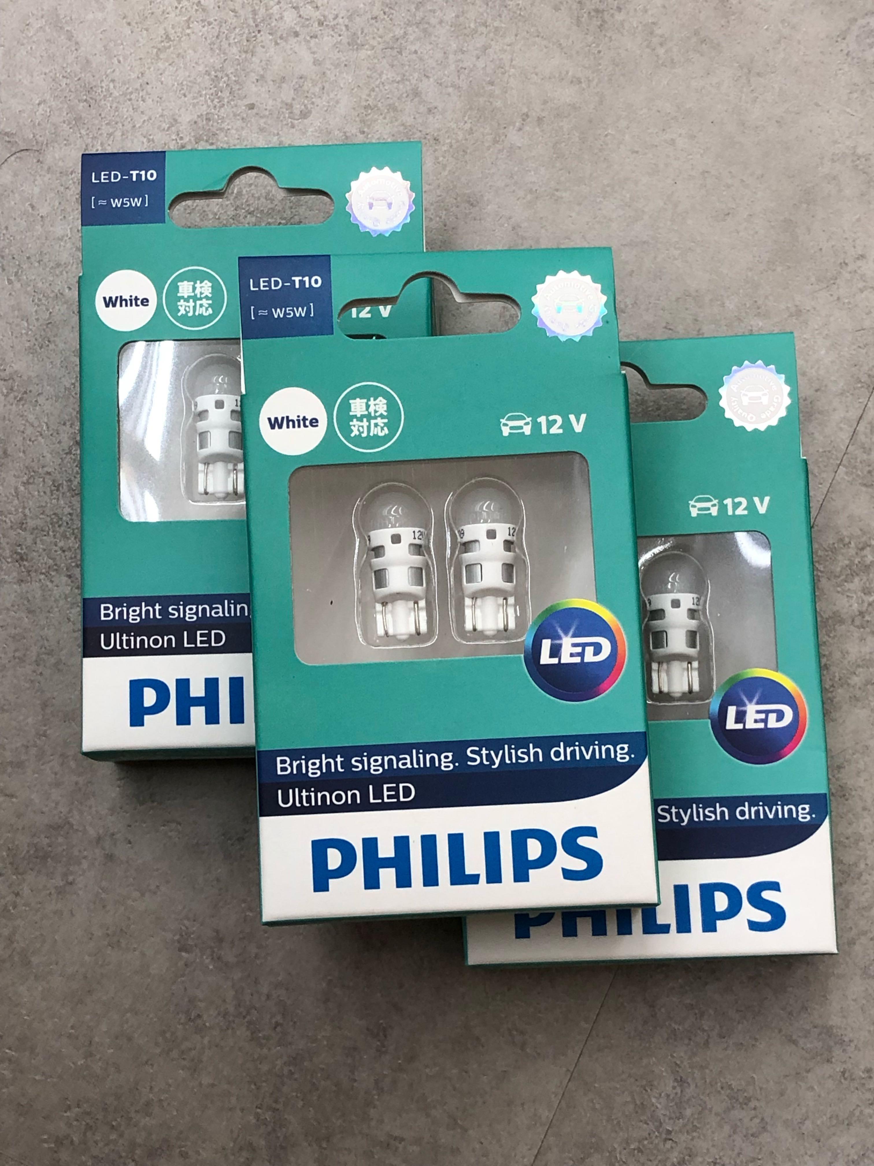 12V 5W PHILIPS SIDE LIGHT BULBS FOR VW Bora WHITEVISION 501/'s FRONT