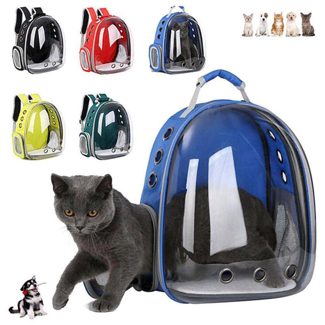 Portable Breathable Travel Astronaut Space Backpack Pet Dog