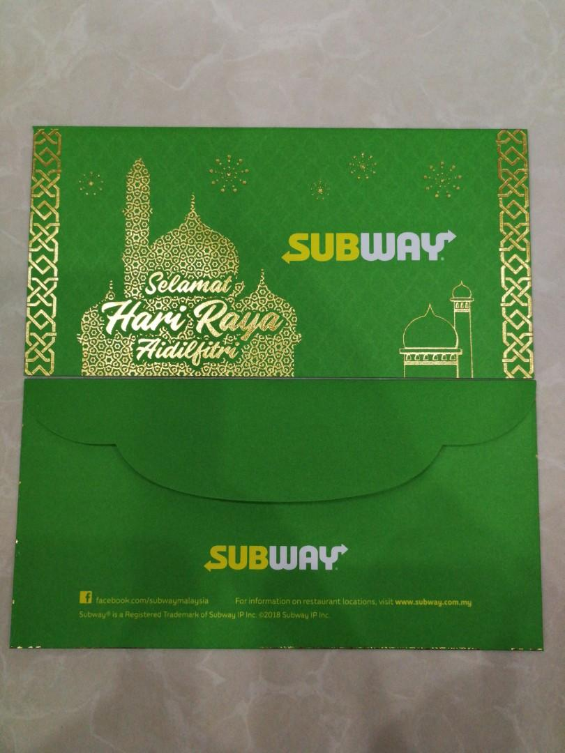 Hari Raya packets