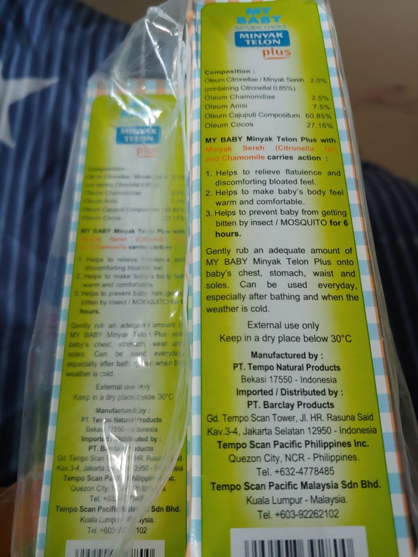 Telon oil baby oil 150ml