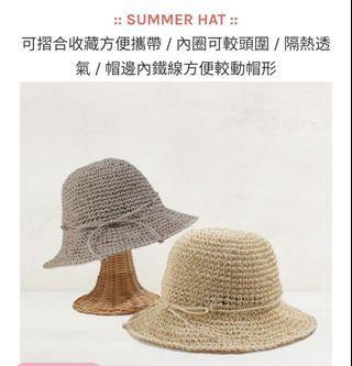 Summer hat(深色)