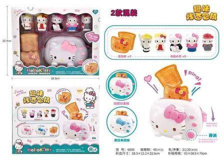 Kitty烤麵包玩具