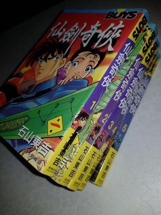 🚚 Chinese Comics