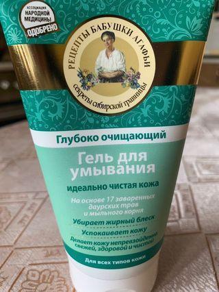 🚚 俄羅斯老奶奶深層清潔洗面乳150ml
