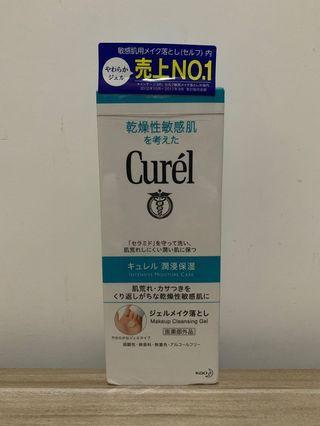 Curel 深層卸妝啫喱 Makeup Cleansing Gel