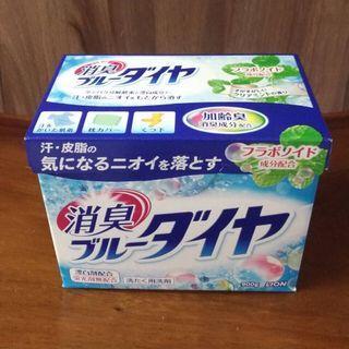 🚚 日本原裝進口 獅王Lion 酵素濃縮洗衣粉 900g